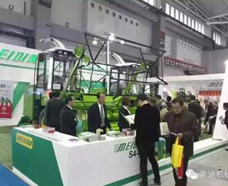 参展中国(武汉)国际农机展览会